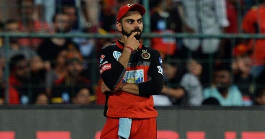 IPL 2018: Virat Kohli Blasts RCB's Poor Fielding, Says We Didn't Deserve To Win
