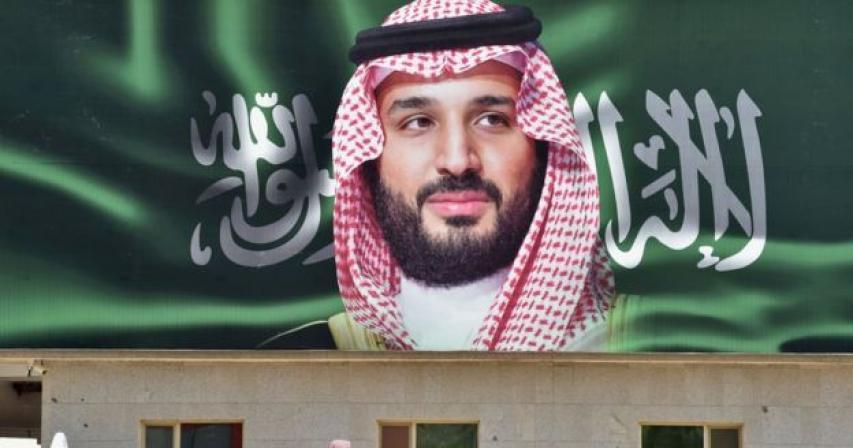 Saudi Arabia Prince Mohammed bin Salman