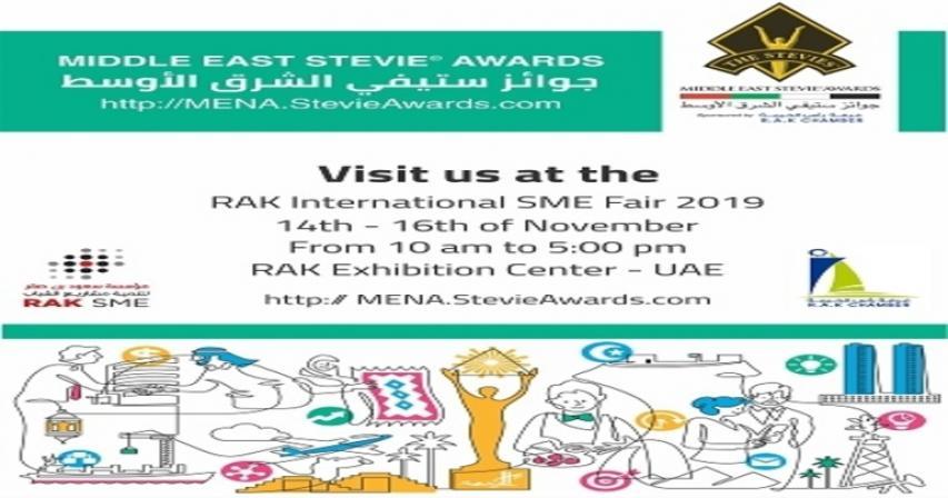 Middle East Stevie Awards attends International SME fair in UAE on Nov 14-16