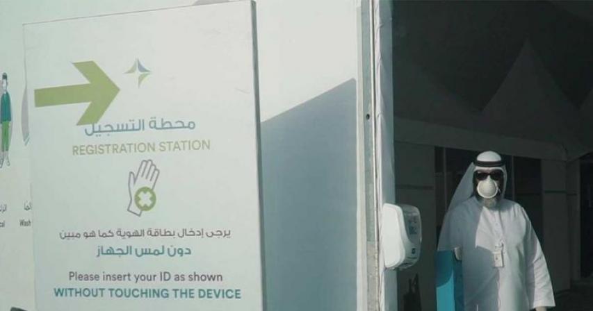 UAE reports 563 new coronavirus cases, 3 deaths