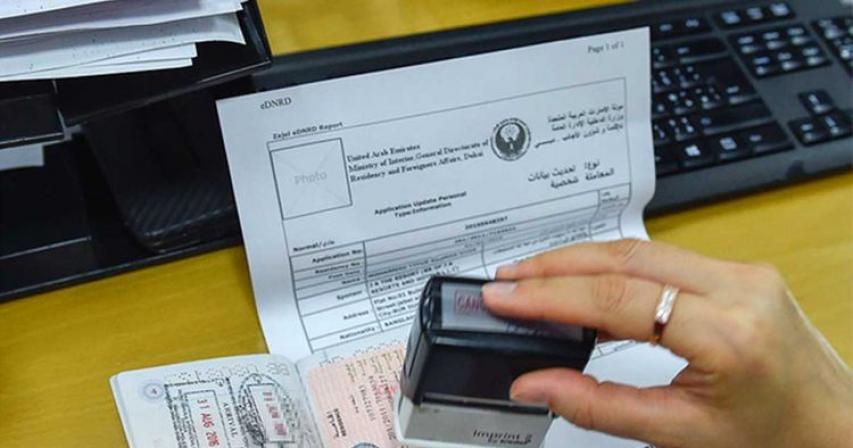 UAE extends grace period for residency violators