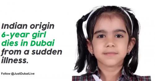Indian origin 6-year-old girl dies from sudden illness in Dubai